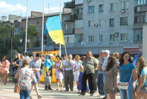 Наши сусіди Торецьк (Дзержинськ) святкує День визволення