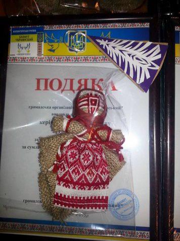 """""""Бахмут Український"""" дякує фармацевтам"""