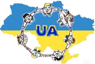 Запрошуємо 22 січня на флешмоб до Дня соборності України!