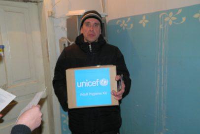 Набори ЮНІСЕФ отримали 404 сім'ї