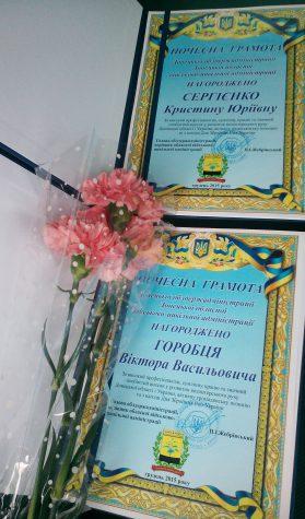 """Волонтери """"Бахмута Українського"""" отримали грамоти"""