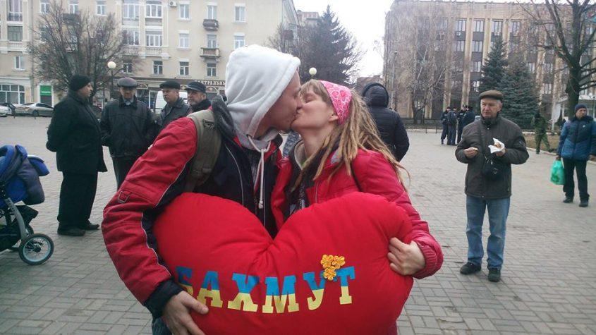 """""""Бахмут Український"""" запросив малечу на Свято вдячності!"""