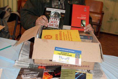 Волонтери поповнюють військові бібліотеки