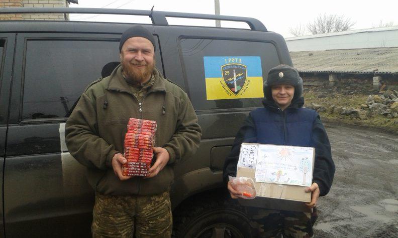 """Подарунок для друзів з """"Київської Русі"""""""