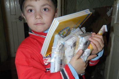 """""""Бахмут Український"""" пропонує дитячі речі"""