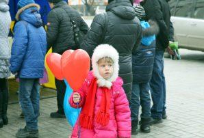 Бахмут 14 лютого: Свято вдячності та любові (ФОТО).