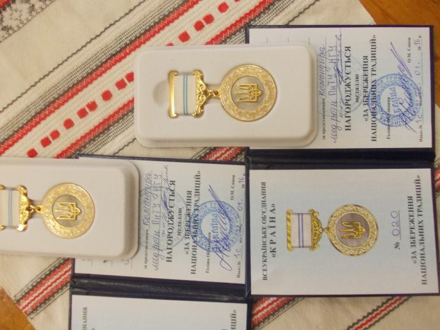 """Волонтери """"Бахмута Українського"""" нагороджені медалями"""