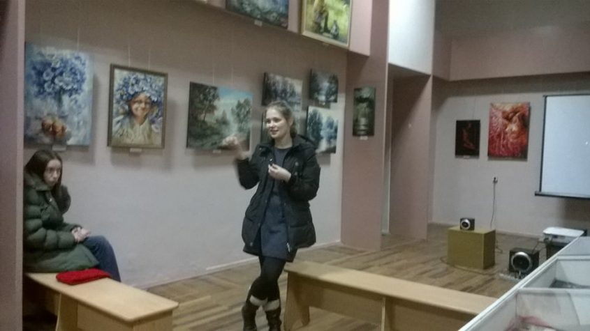 """Вальс Алчевськ"" на екрані в Бахмуті"