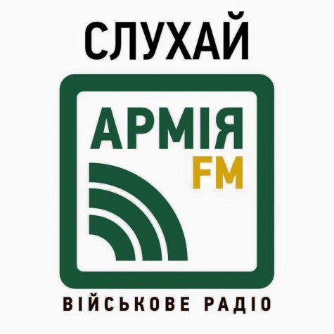 """В Бахмуті розпочала мовлення радіостанція """"Армія FM"""""""