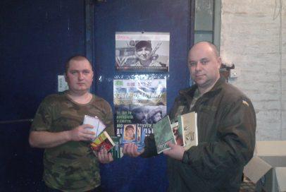 Книжки, ліки та посуд – для артилеристів!