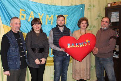"""""""Бахмут Український"""" зустрічає старих друзів"""