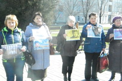 В Бахмуті пройшла акція підтримки Надії Савченко
