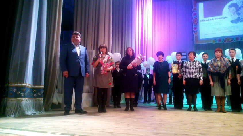 "Волонтерка ""Бахмута Українського"" стала переможцем конкурсу ""Жінка Бахмута-2016""!"