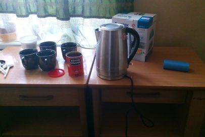 У лікарні новий чайник!