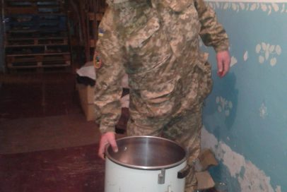 We transferred a washing machine to the gunners.