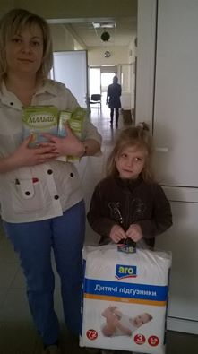 Дитяче харчування передали у лікарню та соцслужбу
