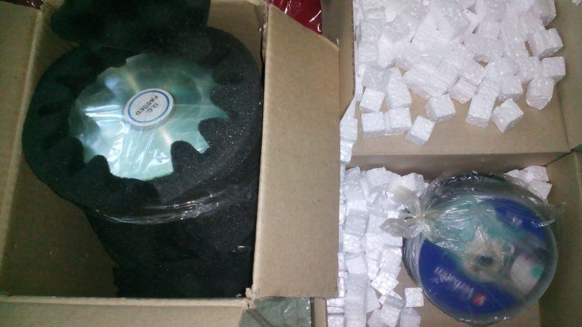 Дякуємо за диски для бійців!