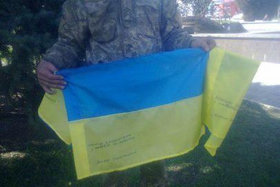 Прапори завжди потрібні!