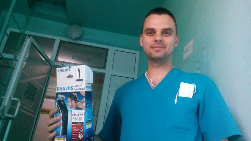 В лікарню Бахмута передали машинку для гоління
