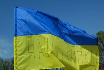 «Free Ukraine 25» – у Бахмуті! (ВІДЕО)