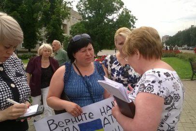 """Активісти """"Бахмута Українського"""" підтримали переселенців"""