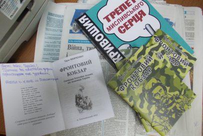 Чергова допомога тим, хто тримає Україну