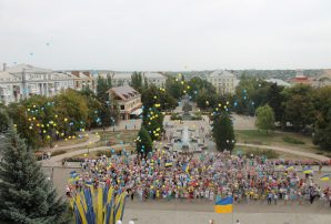 День Незалежності України у Бахмуті, 2016 рік (ФОТО)