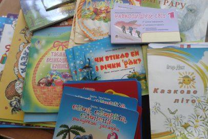 Розмальовки – для маленьких мешканців зони АТО