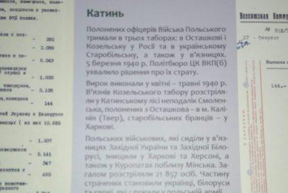 Відкрилась виставка про роль українців в Другій Світовій війні