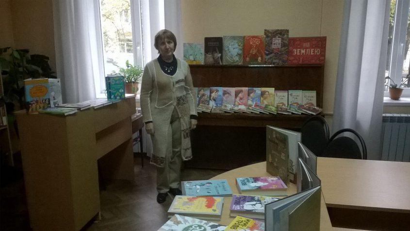 Мандрівка книжок – зі Львова до Бахмута