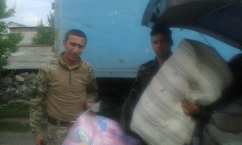 """""""Бахмут Український"""" допоміг військовим погорільцям"""