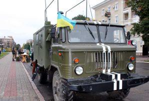 День захисника України, Бахмут, 2016 рік (ФОТО)