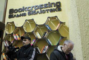 В Бахмуті тепер можна ділитися книжками (ФОТО)