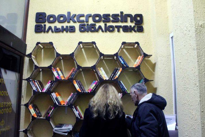 Біля вільної бібліотеки виступають вільні духом люди