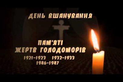 Запали Свічку у Бахмуті