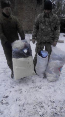"""""""Бахмут Український"""" передав теплі речі та ковдри бійцям під Світлодарськ"""