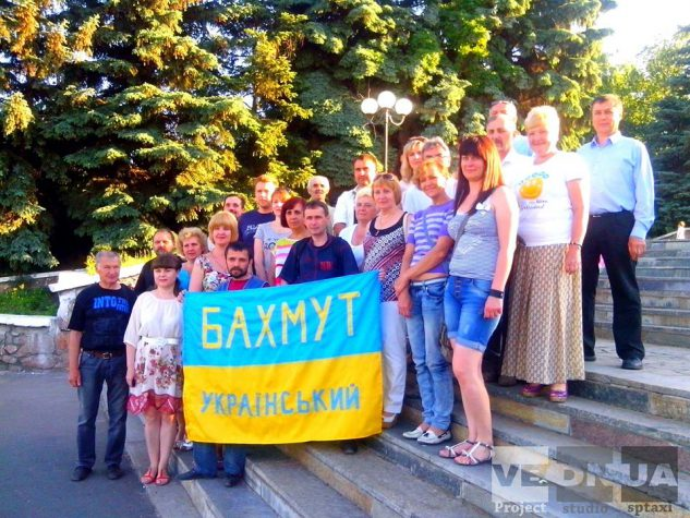 """""""Бахмуту Українському"""" виповнюється три роки!"""