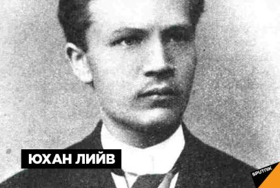 """Читання """"естонського кобзаря"""" Юхана Лійва – вперше в Бахмуті!"""