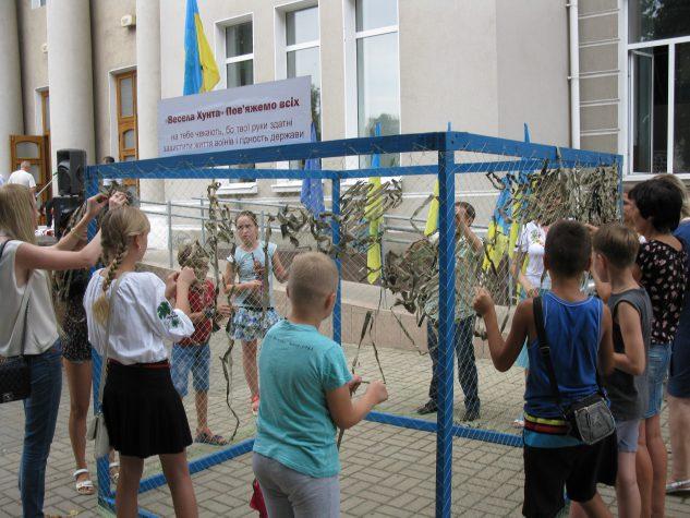 """""""Бахмуту Українському"""" потрібна швейна машинка"""