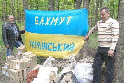 """""""Бахмут Український"""" навідався до хлопців на передову"""