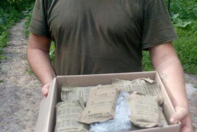 """ГО """"Бахмут Український"""" передав для бійців-артилеристів 79-ки індивідуальні перев'язувальні пакети"""