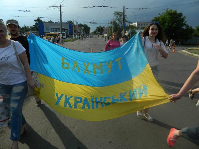 """Представник """"Бахмута Українського"""" взяла участь у важливій прес-конференції, що транслювалась на 5 каналі"""