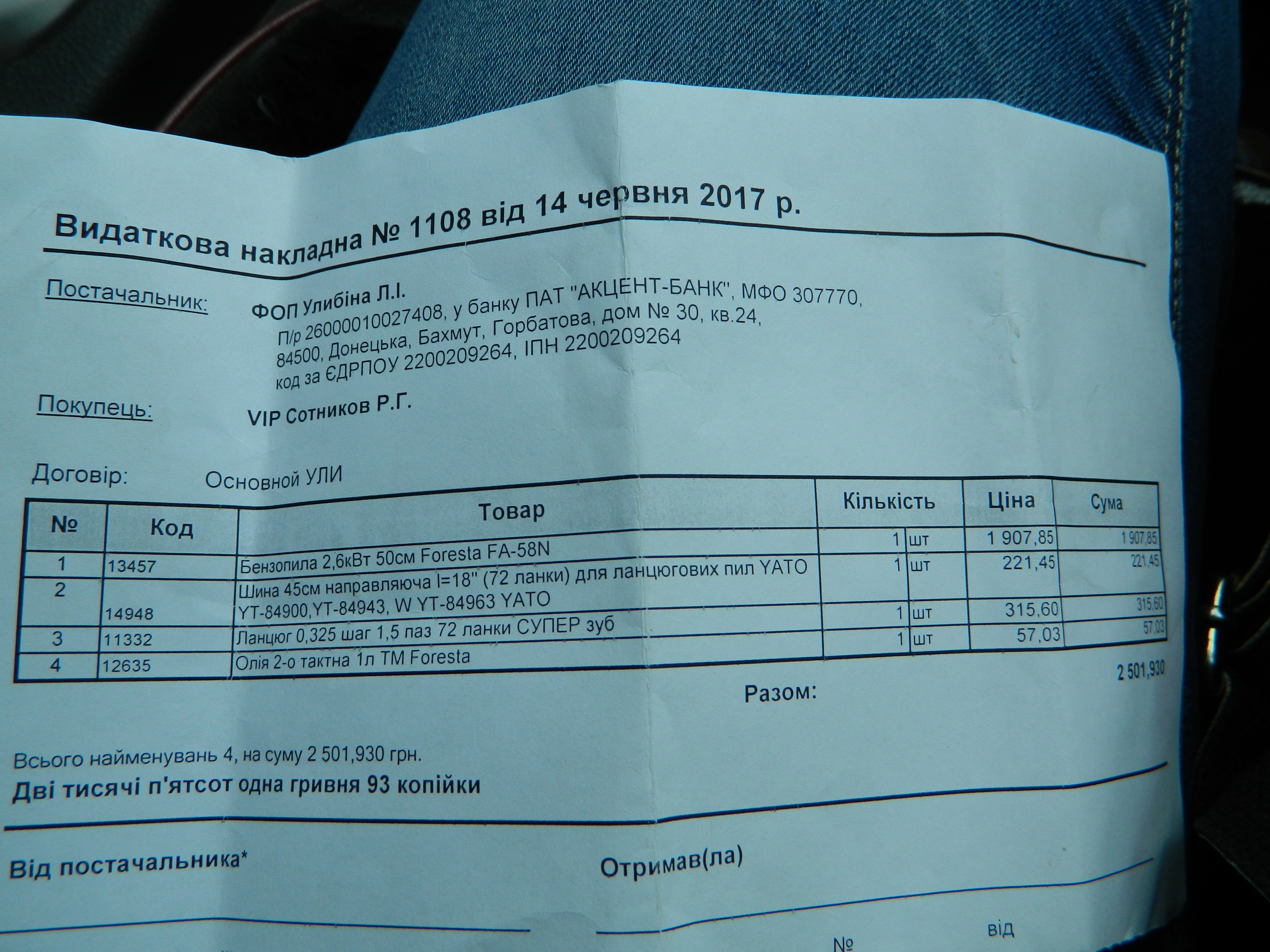 DSCN1451[1]