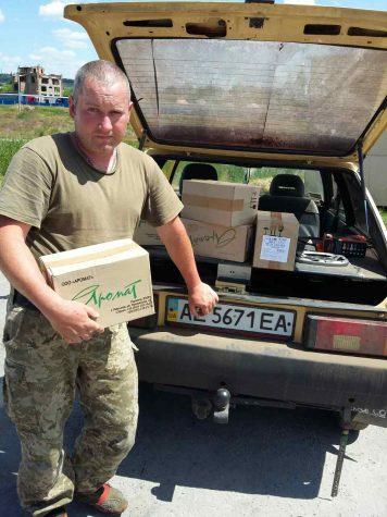 """""""Бахмут Український"""" отримав нову партію кремів для бійців"""