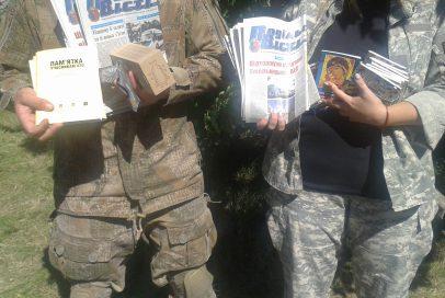 """Бахмут Український"" допоміг батальйону"