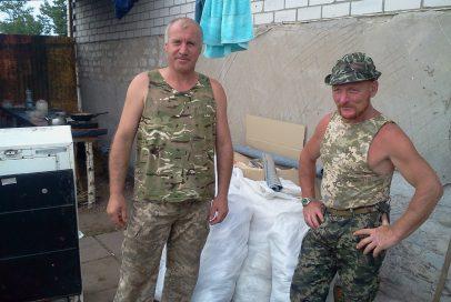 """""""Бахмут Український"""" надав допомогу 128 бригаді"""