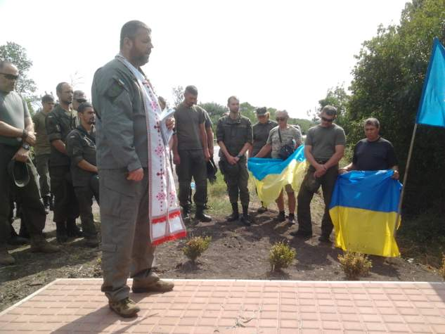 Бійці та волонтери вшанували пам'ять нацгвардійців