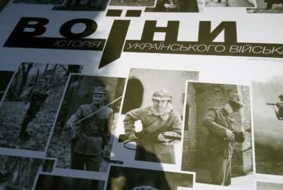 """""""Бахмут Український"""" отримав допомогу від Інституту національної пам'яті"""