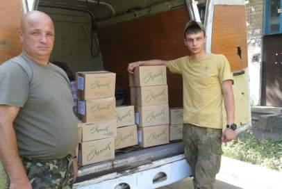 """""""Бахмут Український"""" надав на передову сітки, креми та прапори"""