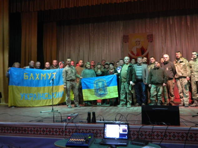 """""""Бахмут Український"""" побував на святі в 53 бригаді"""